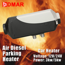 Air Parking Heater Diesel 3KW 5KW 12V Heater for Cars Truck Bus Caravan Boat Auto Trailers Digital Control Making Winter Warm