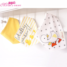 Mom'scare Baby Bibs Pure Cotton 3-piece Set Cartoon Infant Saliva Towel Burp Cloths Baby Feeding Towel Toddler Newborn Bib