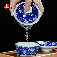 Chinese traditions gai wan tea set China Tea Sets blue and white gaiwan porcelain pot set for travel Beautiful and easy kettle(China)