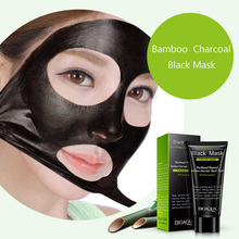 Bamboo Charcoal Blackhead Face Care Remove Ance Facial Masks Deep Cleansing Purifying Black Nud Facail Face Black Mask Cosmetics