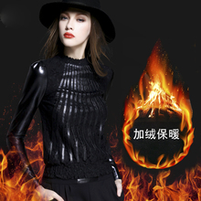 sleeve top female winter leather long sleeve tops new add flocking leather blouse(China)