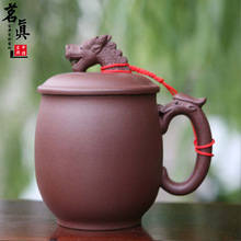 Authentic tea really the Cup purple cup high-grade fine handmade leading cup 370ml mixed batch(China)