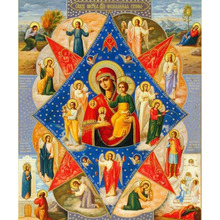 Religious DIY diamond painting icon full round dirll inlaid 5D diamond embroidery religion fashion cross stitch sticker QW05(China)