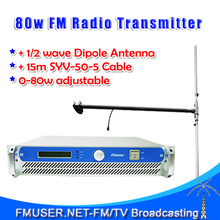 FMUSER FSN-80W 80W FM Transmitter Radio Broadcaster+1/2 wave Dipole antenna+15m SYV-50-5 Cable