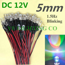 (RGB SLOW flashing led)Pre-wired 12V RGB color changing led 5mm Prewired LED 20cm Pre Wire cable leds