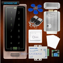HOMSECUR Waterproof Touch Keypad IC Access Control System+Electric Lock With Keys(China)