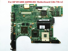 High quanlity Laptop Motherboard For HP DV6000 DV6500 DV6700 Series PM965 460900-001 G86-730-A2