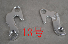 Bicycle Derailleur Part Wheels Manufacturing Rear Derailleur Hanger(China)