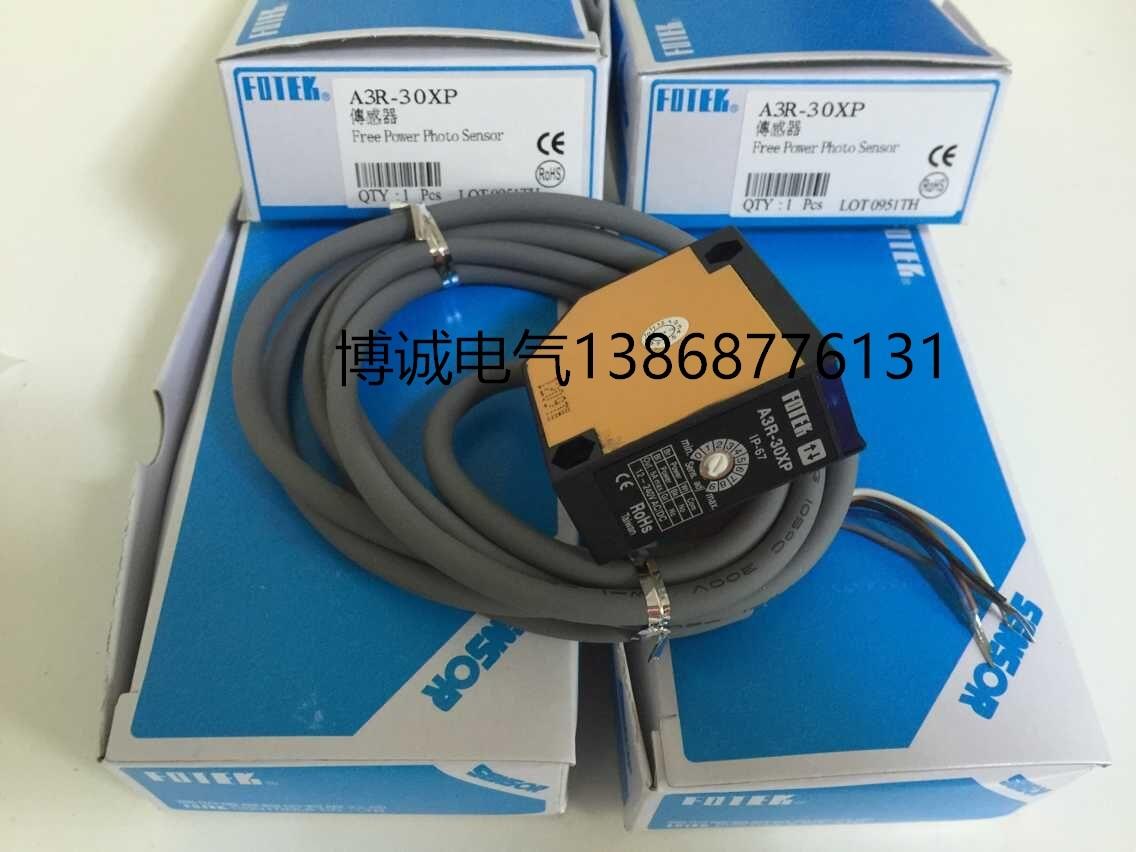 Photoelectric switch A3R-30XP A3R-2MXP A3R-2MXP<br>