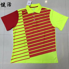 athletic tenis masculino,table tennis shirt quick drying breathable,badminton shirt polyester Short sleeve table tennis shirts