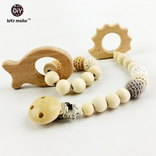 Let's Make Baby wooden Teething animal teether Pacifier Clip Eco-friendly clip infant holder wooden teether nature clips teether(China)