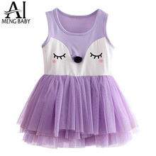 Ai Meng Baby Summer Girl Frock Kids Party Wear Children's Clothing Girl 2 3 4 5 6 Years Dress Fancy Toddler Fox Birthday Outfits