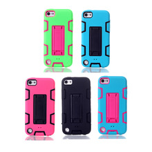 Couqe Cases For Apple iPod Touch 5 Armor Hard Back Cover Shock Proof Armor Cell Phone Skin Fundas Capa For iPod Case *<(China)