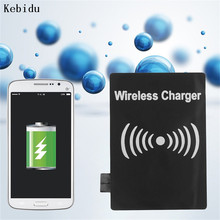 Kebidu Built-in Qi Wireless Charger Receiver Wireless Kit Charging Adaptor For Samsung Galaxy S3 S5 Note2 Note3(China)