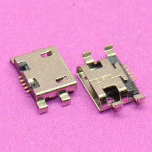YuXi New Micro USB plug For Lenovo A298T A765e A798t S880 S890 Le-PAD B8000 S720 P700 and many other cell phone charging port.(China)