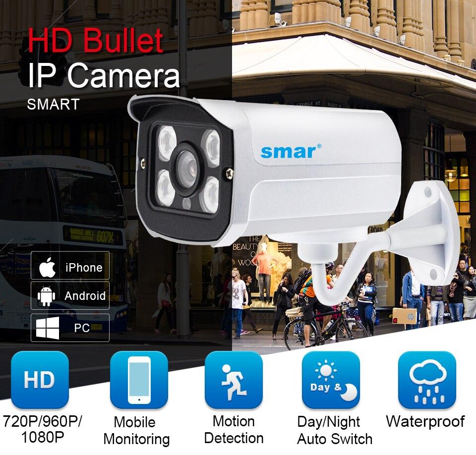 Smar HD IP Camera 720P 960P Outdoor  Camera ONVIF2.3 H.264 Waterproof IR Night Vision CCTV Home Metal Case XMEYE P2P (1)