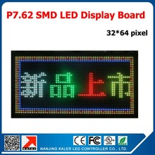 Indoor RGB p7.62 advertising led billboard for store supermarket new arrivals led message display panel 244x488mm p7.62 led(China)