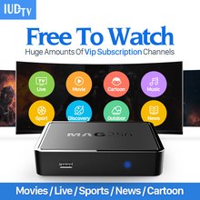 Linux IPTV Box Mag 250 Ip tv Set Top Box Europe Arabic IPTV Subscription Sweden Canl Plus French Germany IPTV Channels TV Box