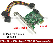 Free shipping PCI-e X1 USB3.0 to USB +Type-C PCI-E X1 Expression Card For Mac Pro 4.1-5.1 OSX 10.9 or later(China)
