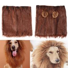 Halloween Plush Furry Costume Pet Dog Lion Hair Wigs Halloween Fancy Dress Party Festival Pet Hair Accessories(China)