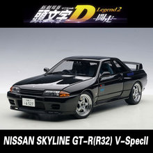 Brand New AUTOart 1/18 Scale INITIAL D Japan Nissan Skyline GT-R(R32) V-spec II Diecast Metal Car Model Toy For Collection/Gift