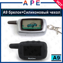2017 New Arrival A9 2-way LCD remote Keychain/Controller for Starline A9 two way car alarm system + Black Silicone Case
