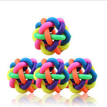 1PC Design Pets Rope Ball Toys Bite Ball Colorful Squeak Toys Dog Ball Rubber Toy For Dog Pet Accessories Animal Puppy Chew Toys