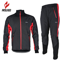 ARSUXEO Bicycle Bike Long Sleeve Jacket + Pants Set Clothing Men's Fleece Thermal Windproof Waterproof Cycling Jersey Wind Coat(China)