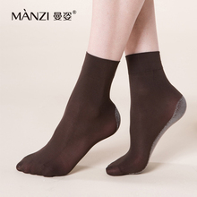 MZ42001 MANZI women's 100D Bamboo charcoal antiskid velvet short socks deodorization breathable bamboo fiber socks 6pairs/Lot