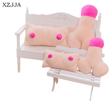 Creative Tricky Plush Cushion Big Boobs Breast Toy Penis Dick Pillow Gift Couple Funny Gift Erotic Pillow Cushion Home Deco(China)