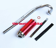 Red 28mm Pitbike Dirt Bike Exhaust Decorate Pipe For 50cc 110cc 125cc 140cc(China)
