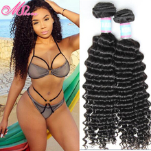 Ms here Raw Indian Deep Curly Virgin Hair 4 pcs Indian Virgin Human Hair Weave Bundles Afro Kinky Curly Human Hair Extensions