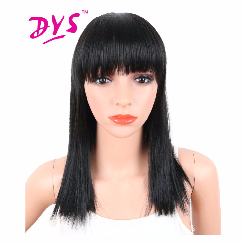 Wigs online shopping