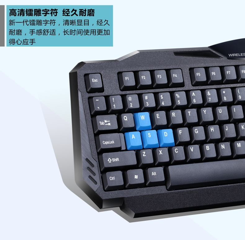 ZGB 8869 Gaming Wireless Keyboard Mouse Combos Flexible 1600DPI 2.4G Gaming Intelligent Mechanical Feel Laser Keyboard Mouse Set