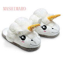 Women White Color Unicorn Slippers Winter Indoor Slippers Plush Home Shoes Unicorn Slippers for Grown Ups Unisex Warm Home Shoes