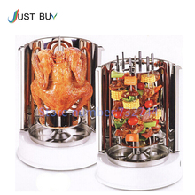 DHL/Fedex Electric BBQ grill chicken,Octavo Barbecue machine Stainless Steel Vertical BBQ Grill Automatic Electric rotisserie