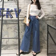 2017 autumn retro side zipper high waist wide leg pants loose thin casual Vintage Jeans female(China)