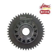 74 CF500cc CF188 Dual Gear  Scooter  Go Karts Replacement Part Spare Part for  CF Motor Parts ATV UTV GokartChinese
