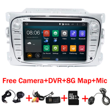 HD 1024X600 Android 7.1 Car Radio DVD GPS For Ford Mondeo C-max S max Galaxy Wifi 3G Bluetooth Radio RDS SD Free latest GPS map