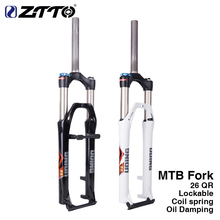 UDING Lockable Straight Tube oil Fork Suspension 26 275 Inch 9MM QR Quick Release 100mm Travel for MTB Mountain Bike Bicycle(China)