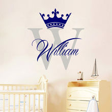 Crown Boy Large Frame Wall Stickers Custom Name Vinyl Decal Decor Nursery Kids Removable Wallpaper Waterproof Wall Tattoo SA302(China)