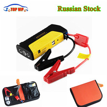 Hot Selling Lowest Price Car Jump Starter Emergency Battery Charger Portable Mini Car Booster Power Bank For 12V Car SOS light