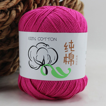 Laine Baby Yarn For Hand Crochet Knitting 100% Cotton Summer Eco-Friendly Dyed Threads Hooks Hilos De Croche Linhas Para Crochet