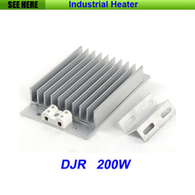 Free Shipping DJR Ohmic Heater 200W Aluminum Alloy Heating Element Electrical Heater Industrial Resistance Heater