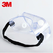 3M 1621 Anti-Impact  and Anti chemical splash Goggle Glasses Safety Goggles Economy clear Eye Protection Labor