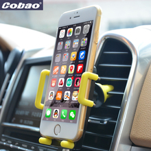 Universal car phone holder stand Cobao brand air vent smartphone car holder cell phone accessories for Iphone 6 samsung GPS(China)