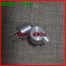 ranging probe waterproof ultrasonic sensor 10MM 40KHz transceiver integrated / otherwise split(China)