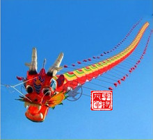 outdoor toy windsock volant large soft kite kitesurf Weifang flying dragon kites traditional crafts power stunt kite flying toys(China)
