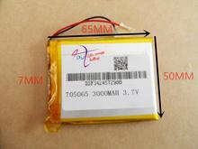 3.7V polymer lithium battery 705065 3000MAH mobile power Tablet PC GPS navigation(China)