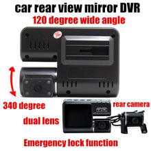 Camcorder Car auto vehicle DVR Dual Cameras HD Driving digital video Recorder Camera 120 degree wide angle hot sale